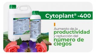 Agriandes-Cytoplant 400